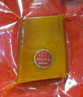 長崎県産片腹40g(クール便)