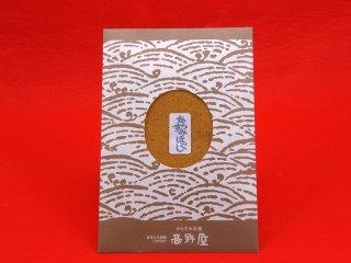 からすみほぐし(袋)50g(クール便)