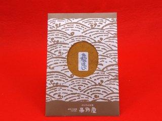 長崎県産からすみほぐし30g(クール便)
