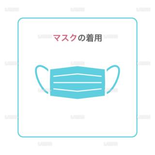 【新しい生活様式】マスクの着用(タイプ1・Mサイズ)