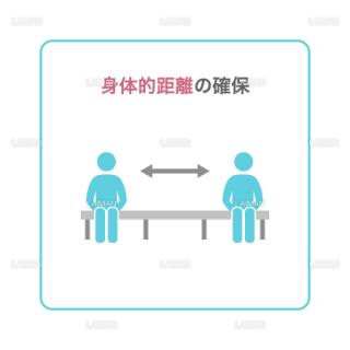 【新しい生活様式】身体的距離の確保(タイプ1・Mサイズ)