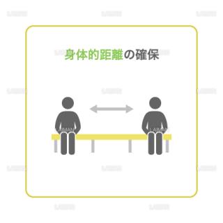 【新しい生活様式】身体的距離の確保(タイプ2・Mサイズ)