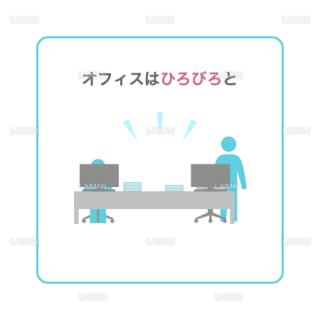 【新しい生活様式】オフィスはひろびろと(タイプ1・Mサイズ)