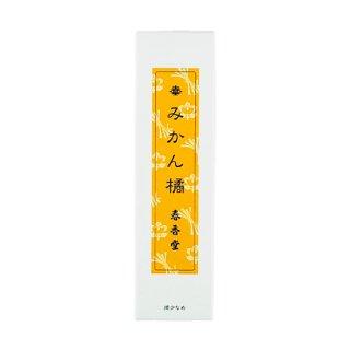 みかん橘 短寸Nバラ詰