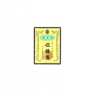 清雲香 60g 小箱