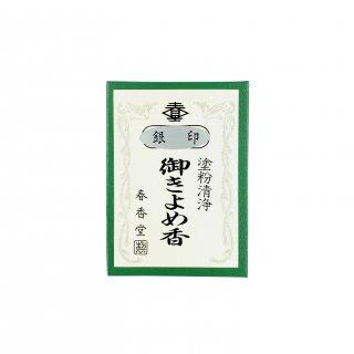 塗香 御きよめ香 銀印 12g