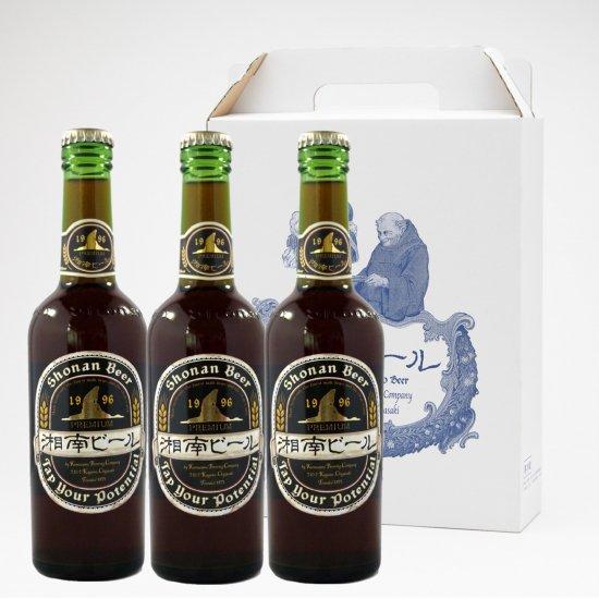 バーレーワイン(3本セット)