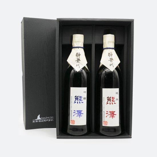 S-30 熊澤吟醸・純米