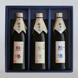 S-50 熊澤純吟・吟醸・純米