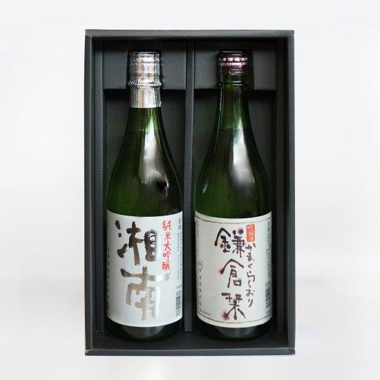 K-35 湘南純米大吟醸・鎌倉栞吟醸720