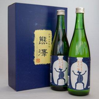 河童の純米吟醸 2本セット