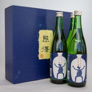 河童の純米吟醸 3本セット
