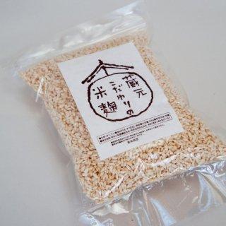 米麹 500g