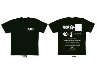 魚群ロゴT/黒