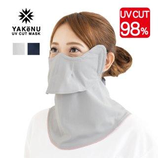 UVカットマスク ヤケーヌ目尻プラスノーマル