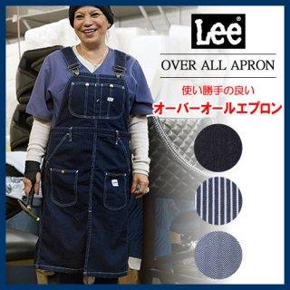 Lee オーバーオールエプロン LCK79001