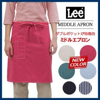 Lee ミドルエプロン LCK79004