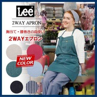 Lee 2WAYエプロン LCK79006