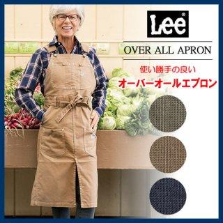 Lee オーバーオールエプロン LCK79007