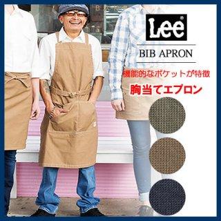 Lee 膝丈の胸あてエプロン LCK79009