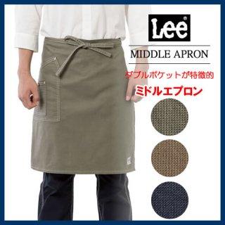 Lee ミドルエプロン LCK79010