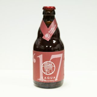 Far Yeast Brewing「馨和 KAGUA」Rouge Special Edition 2017