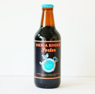 志賀高原ビール ポーター