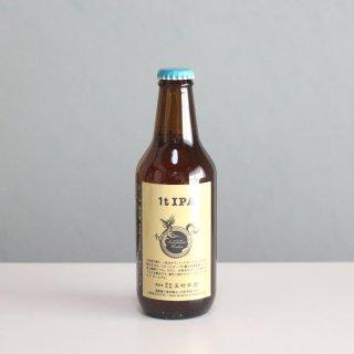 志賀高原ビール 1t IPA(SHIGA KOGEN BEER 1t IPA)