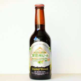 南信州ビール デュンケルヴァイツェン