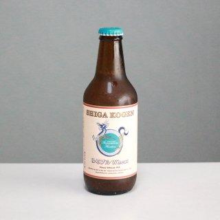志賀高原ビール ゆるブルWheat (ゆるブルウィート)