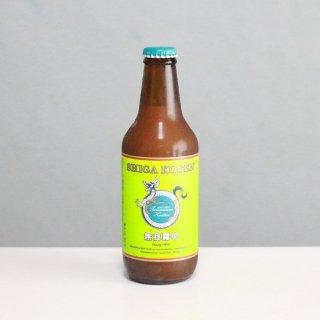 志賀高原ビール 無我霧中(むがむちゅう)