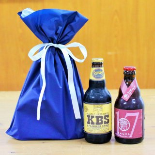 【父の日ギフト】熟成ビール2本セット(ラッピングつき)