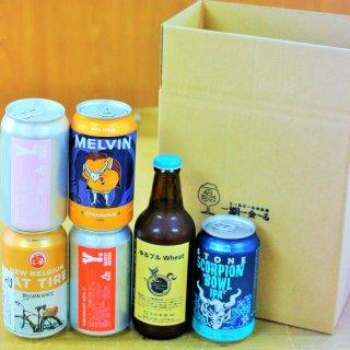 【父の日ギフト】エールビール6本BOX