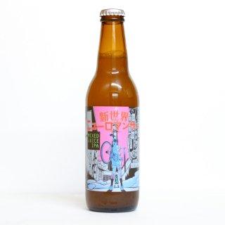 ディレイラブリューワークス 新世界ニューロマンサー(Derailleur Brew Works SHINSEKAI New Romancer)