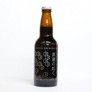 京都醸造 黒潮の如く(KYOTO Brewing KUROSHIO NO GOTOKU)