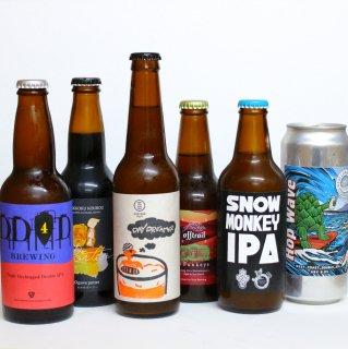 【家飲み応援 日本のビール6本セット】麦酒紀行vol.01改