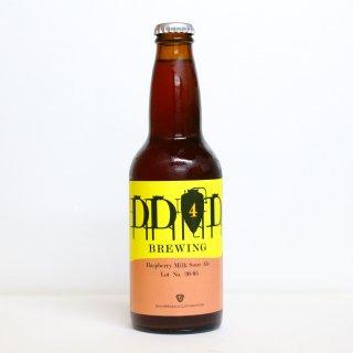 DD4D ブルーイング ラズベリーミルクサワーエール(DD4D Raspberry Milk Sour Ale)