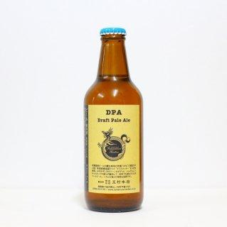 志賀高原ビール DPA ドラフトペールエール(SHIGA KOGEN DPA)