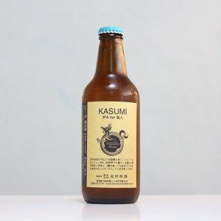 志賀高原ビール KASUMI for 仙人(SHIGA KOGEN KASUMI for SENNIN)