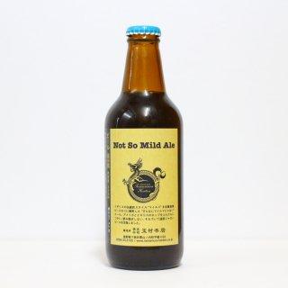 志賀高原ビール ノットソーマイルド(SHIGA KOGEN Not So Mild Ale)