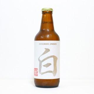 里武士 アングロジャパニーズブルーイング 野沢白(LIBUSHI Anglo Japanese Brewing NOZAWA White)