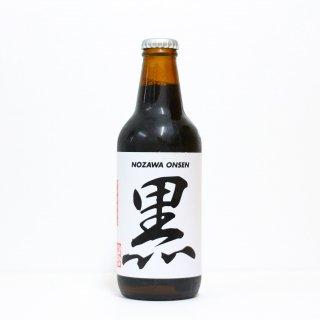 里武士 アングロジャパニーズブルーイング 野沢黒(LIBUSHI Anglo Japanese Brewing NOZAWA Black)