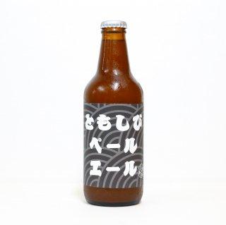 里武士 アングロジャパニーズブルーイング ともしびペールエール(LIBUSHI Anglo Japanese Brewing TOMOSHIBI Pale Ale)