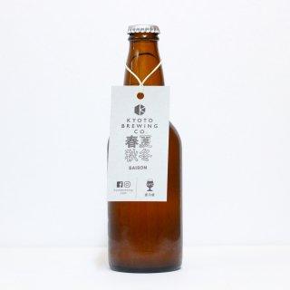 京都醸造 春夏秋冬 春2020(KYOTO Brewing Shunkashuto - Spring 2020)