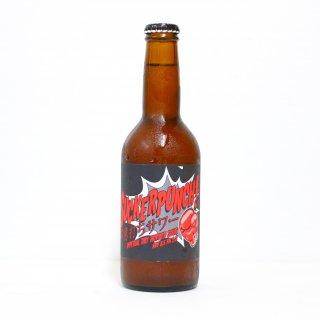 京都ビアラボ 不意打ちサワー(KYOTO Beer Lab SUCKERPUNCH)