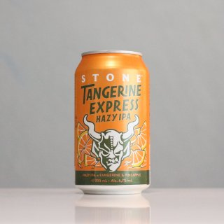 ストーン タンジェリンエクスプレス ヘイジーIPA(Stone Brewing Tangerine Express HAZY IPA)