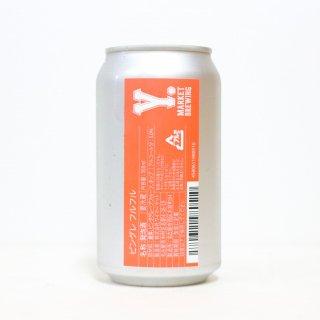 ワイマーケットブルーイング ピングレフルフル(YMARKET Brewing Pink GrapeFru Ful)
