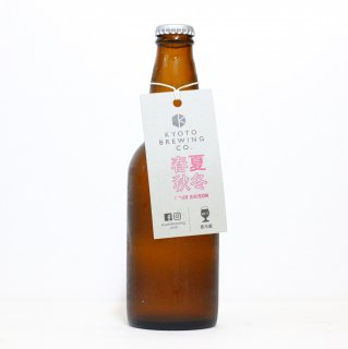 京都醸造 春夏秋冬 夏2020(KYOTO Brewing Shunkashuto - Summer 2020)