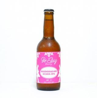 ビーイージーブルーイング ほいどだがり(Be Easy Brewing HOIDO DAGARI Guava IPA)