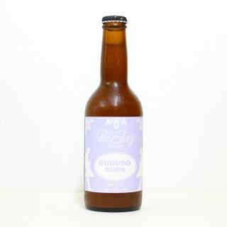 ビーイージーブルーイング ぐーぐどNEIPA(Be Easy Brewing GUGUDO NEIPA)